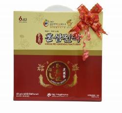 Quà tặng ông bà Tinh Chất Hồng Sâm Hộp Giấy 60 gói Hàn Quốc ý nghĩa