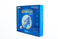 Viên bổ khớp glucosamine 100 VIP 180 viên Hàn Quốc