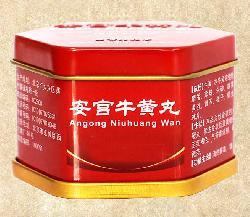Viên an cung ngưu hoàng hoàn Angong Niuhuang Wan chống đột quỵ 24h