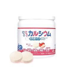 Kẹo canxi cho bé – tăng trưởng chiều cao không khó khi có niko niko