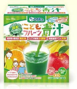Bột rau xanh aojiri nhật bản – giải pháp dành cho trẻ biếng ăn