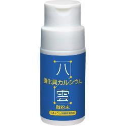 Canxi yakumo thiên nhiên phong hóa sò dạng bột mịn nhật bản