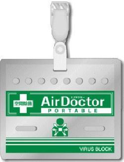 Túi Đeo Diệt Khuẩn Air Doctor nhật bản đánh bay vi khuẩn