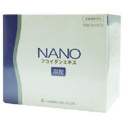 NANO Fucoidan Extract Granule Hỗ Trợ Điều Trị Ung Thư Hộp 60 Gói