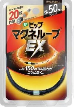 Vòng bình ổn huyết áp EX Nhật Bản cho Nam và Nữ