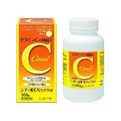 Mờ thâm, trắng da tích tắc Viên uống Vitamin C Cinal 300 viên nhật
