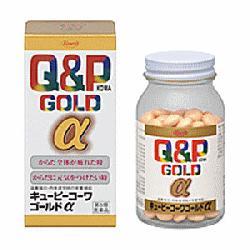 Viên uống bổ mắt của nhật Q&P Gold 160 viên hàng nội địa nhật