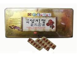 Viên linh chi Hàn Quốc KGS hộp thiếc