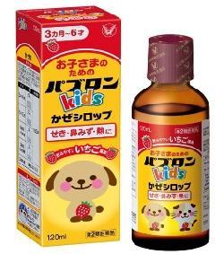 Siro PABURON S của nhật thuốc ho paburon nhật cho trẻ 120ml