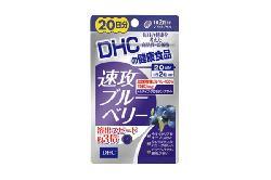 Viên uống DHC chiết xuất quả việt quất túi 40 viên 20 ngày