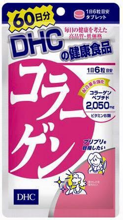 Collagen DHC dạng viên túi 360 viên dùng trong 60 ngày
