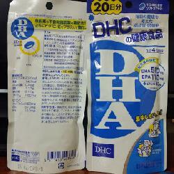 Viên uống bổ sung DHA DHC dạng túi 40 viên dùng trong 20 ngày