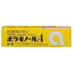 Kem bôi trĩ Nhật Bản A 20g - Giải pháp cho người bệnh trĩ