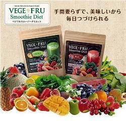 Bột Rau Củ Giảm Cân Vege Fru Smoothie Diet Nhật Bản Chính Hãng Mẫu Mới