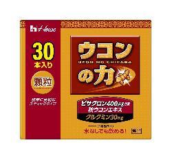 Bột nghệ giải rượu Ukon No Chikara Nhật Bản – Tinh bột nghệ nguyên chất