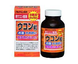 Viên nghệ giải rượu, giải độc tố gan hộp 750 viên Nhật Bản