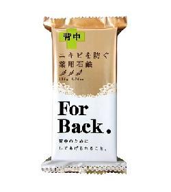 Xà phòng trị mụn lưng For Back Medicated Soap Nhật Bản