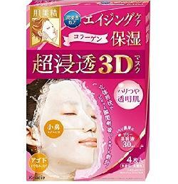 Mặt Nạ Collagen Kanebo Kracie 3D Face Mask Nhật Bản Chính Hãng