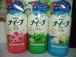 Sữa tắm Kracie Naive 500ml Nhật Bản – Làn da trắng sáng mịn màng