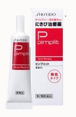 Kem trị mụn Shiseido Pimplit Nhật Bản – Xua tan nỗi lo về mụn