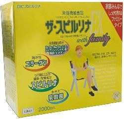 Spirulina EX Tảo Vàng Cao Cấp Nhật Bản Hộp 2000 Viên Mẫu Mới Giá Tốt