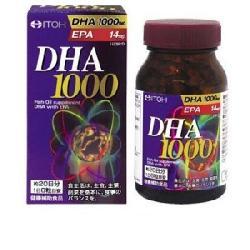 Viên Uống Bổ Não DHA 1000mg Lọ 120 Viên Nhật Bản Hot Nhất 2018