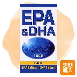 Viên uống bổ não Yuki EPA DHA Nhật Bản hộp 150 viên