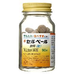 Viên uống hỗ trợ trị đau dạ dày Sebuberu Eisai Nhật Bản