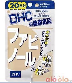 Viên uống giảm cân Fabinoru DHC giảm cân trong 20 ngày