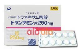 Transamin 250mg 500 viên - Viên uống trị nám trắng da hàng đầu Nhật Bản