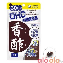 Viên dấm đen DHC giảm cân Nhật Bản- giảm cân an toàn hiệu quả