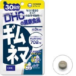 Viên uống dây thìa canh hỗ trợ điều trị bệnh tiểu đường DHC