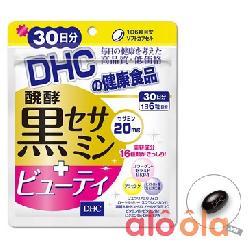 Viên uống mè đen lên men đẹp da DHC của Nhật