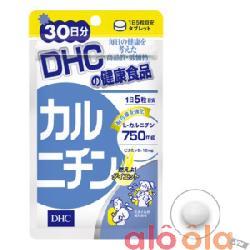 Viên uống giảm cân L-Carnitine DHC – giảm cân hiệu quả