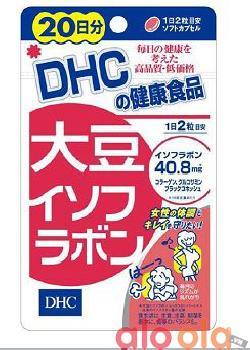 Tinh chất mầm đậu nành DHC 20 ngày 80 viên của Nhật