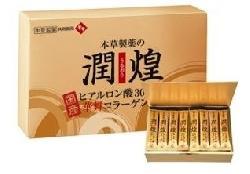 Collagen Hanamai Gold Vàng Hộp 60 Gói Chính Hãng Nhật Bản Mẫu Mới