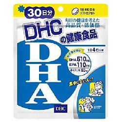 Viên uống bổ sung DHA DHC tốt cho thần kinh và thị lực