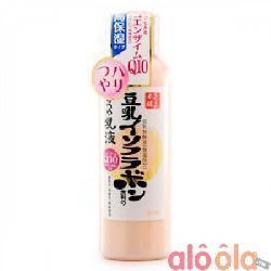 Sữa dưỡng Sana Nameraka Isoflavone Facial Emulsion 150ml