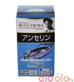 Viên uống phòng ngừa và điều trị bệnh Gout Anserine Noguchi