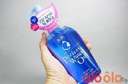 Dầu tẩy trang Shiseido Perfect Watery Oil Senka 230ml