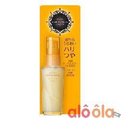 Serum dưỡng da Shiseido Aqualabel Royal Rich Essence 30ml