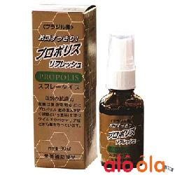 Tinh chất giúp giảm ho viêm họng Propolis Refresh 30ml