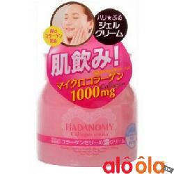 Kem dưỡng đêm Sana Hadanomy Collagen Cream 100g Nhật Bản