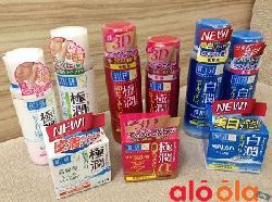 Sữa dưỡng ẩm Hada Labo Gokujyun Emulsion Nhật Bản 140ml