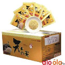 Thực phẩm chức năng bổ sung dinh dưỡng Genkimai Nhật Bản