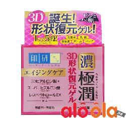 Kem dưỡng da Hada Labo Koi-Gokujyun 5 in 1 3D Perfect gel