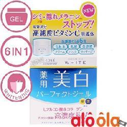 Kem dưỡng trắng da Kose White 6 in 1 moisture mild Perfect