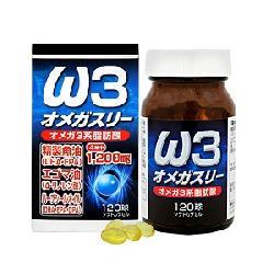 Viên uống bổ mắt, tăng cường trí não DHA & EPA Omega W3 Yuki