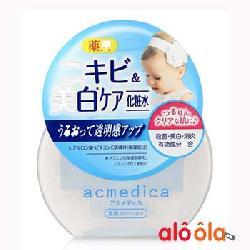Nước dưỡng da dành cho da mụn naris acmedia acne care lotion 150ml