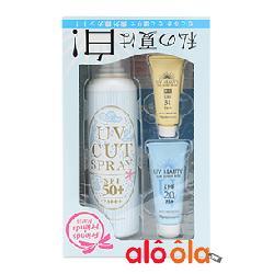 Bộ sản phẩm chống nắng trắng da toàn diện naris UV beauty (Mini)